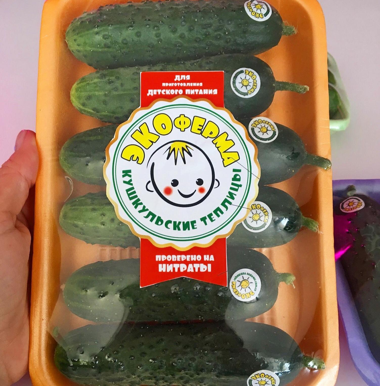 """""""Кушкульские теплицы"""" получили право поставлять овощи для детей"""